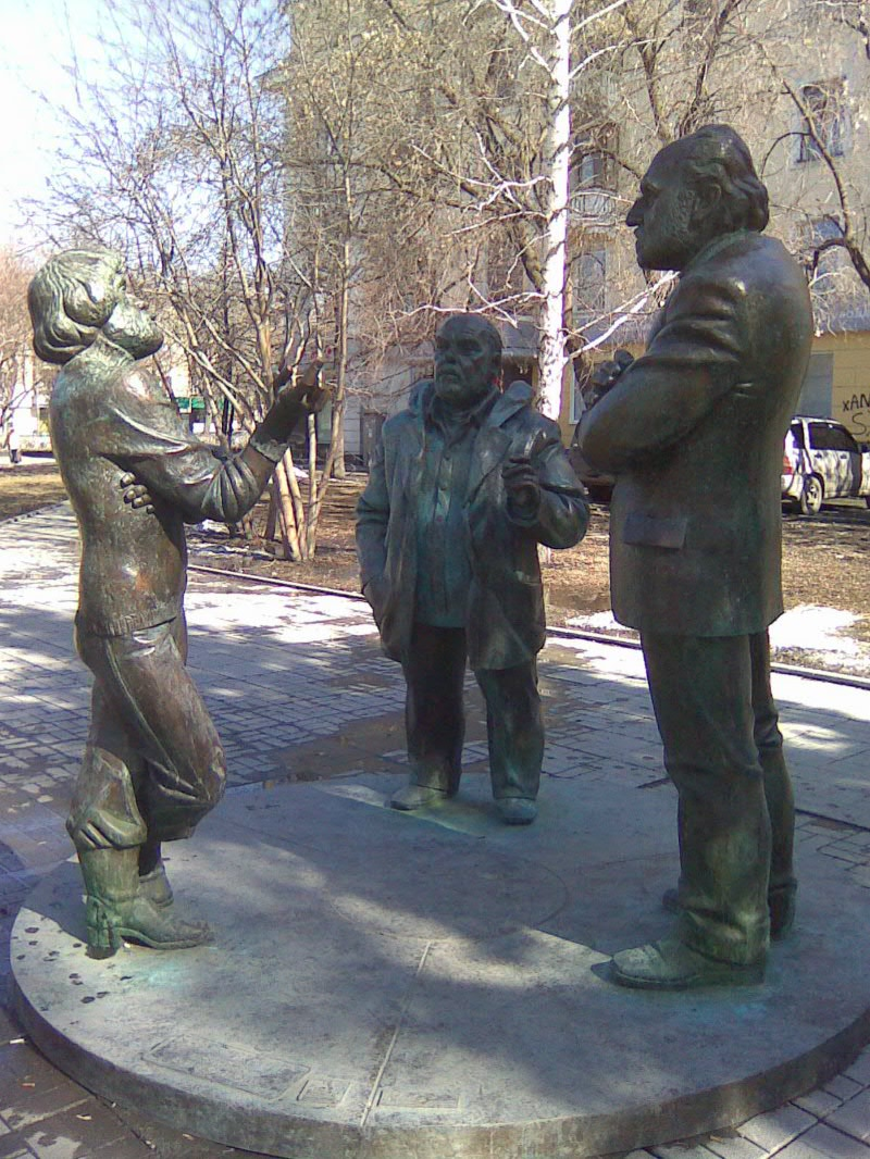 Скульптурная группа Горожане