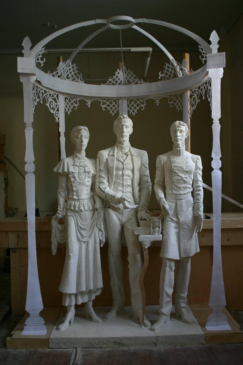 Гипсовая скульптура Группа в беседке