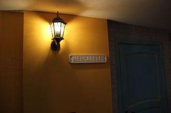 Ресторан «Старая Гавана»